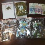 Młodzi ludzie zatrzymani z dopalaczami, marihuaną i amfetaminą